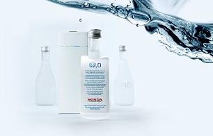 Honda's H2O